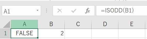 ISODD関数をセル参照で使用した結果