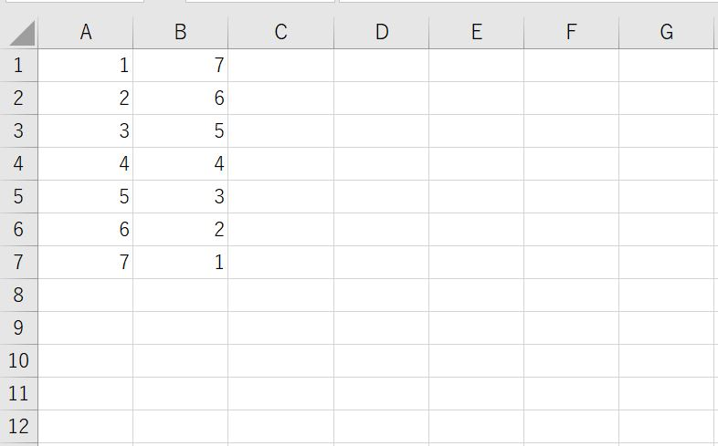 配列変数をセル上に出力する方法(VBA実行前)