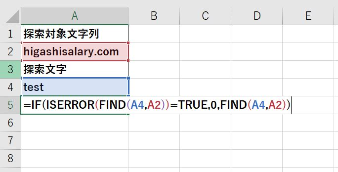 FIND関数の適用時のエラーを除去する方法